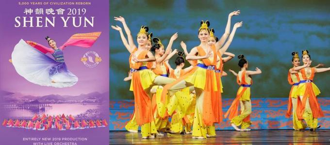 Shen Yun Performing Arts at Des Monies Civic Center